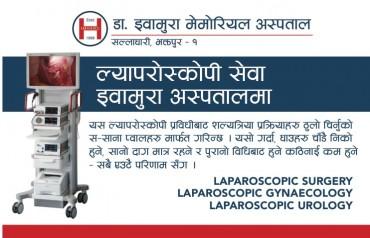leprascopy